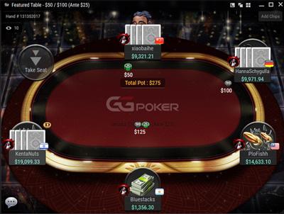 скачать программу онлайн покер