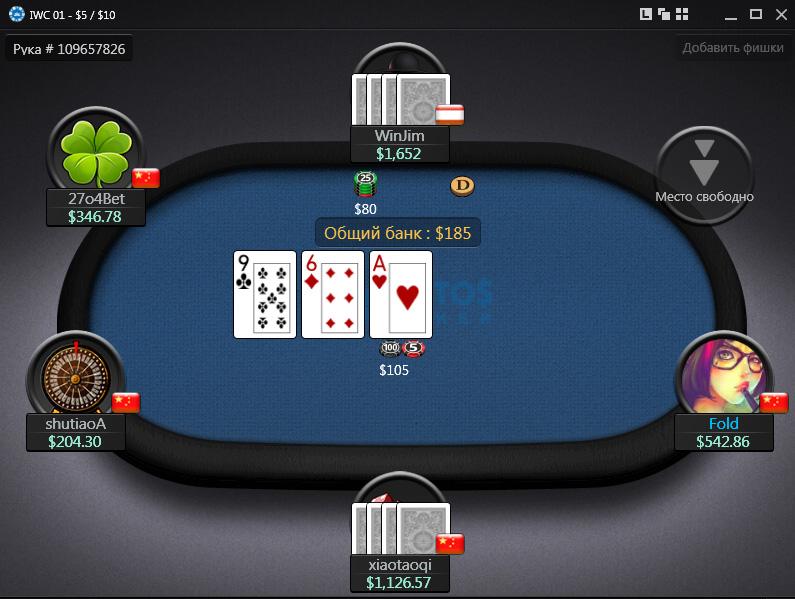 покер лотос при промокод регистрации