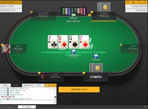 онлайн подскажите покер хороший