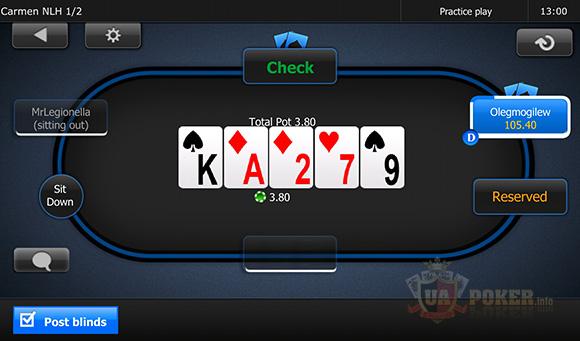 Мобильный покер на 888poker