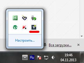 Программа VPN