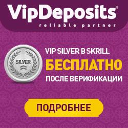 пароль на cardschat 100 daily freeroll сегодня