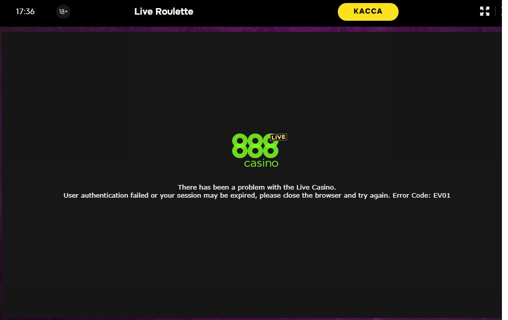 Не могу войти в казино 888 покер чат рулетка с девушками онлайн