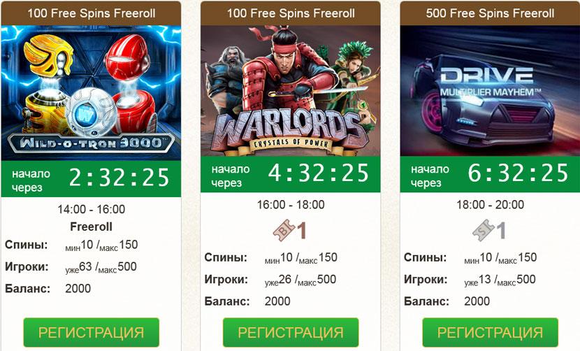 Игровые автоматы бесплатно рейтинг казино