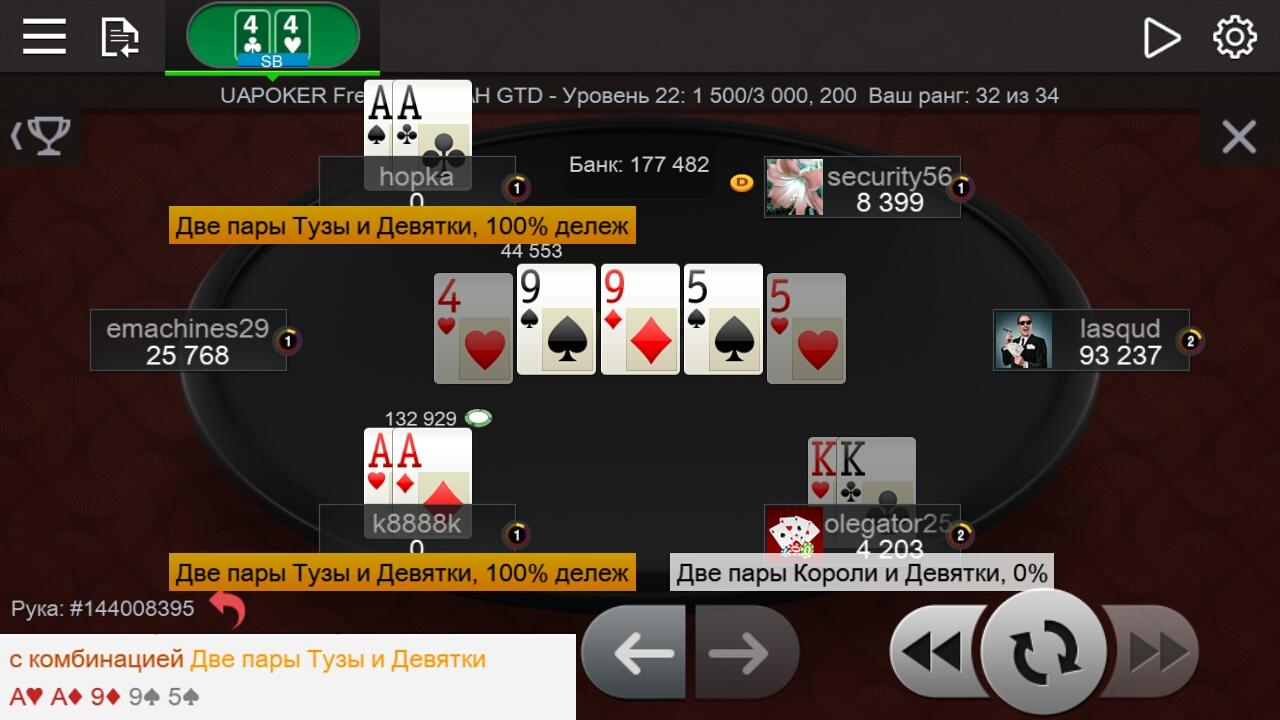 Переезды онлайн покер как выиграть в казино на игровых аппаратах