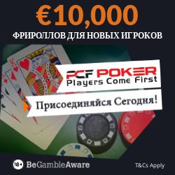 Книги по онлайн покеру на русском языке скачать бесплатно эмулятор слот автоматы