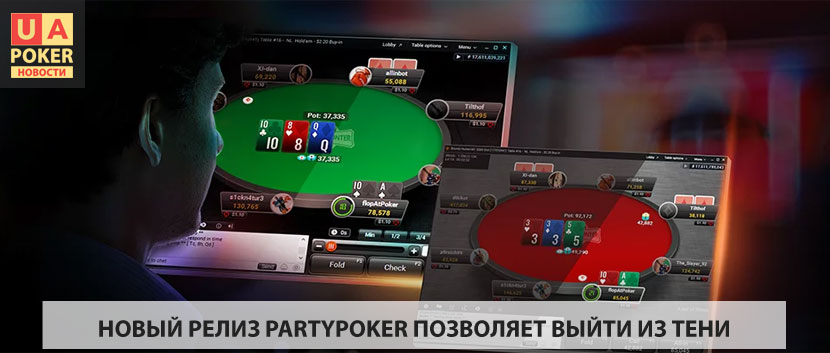 Ники для игры в казино покер игра онлайн на нокиа