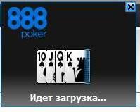 Не запускается казино 888 как играть в майн в 2 на карте