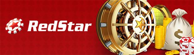 Новое расписание фрироллов на RedStar