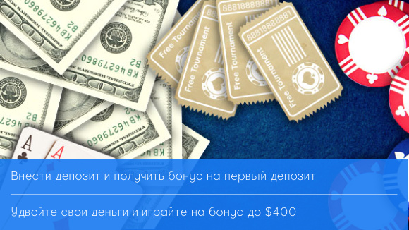 kazino-s-probnimi-dengami