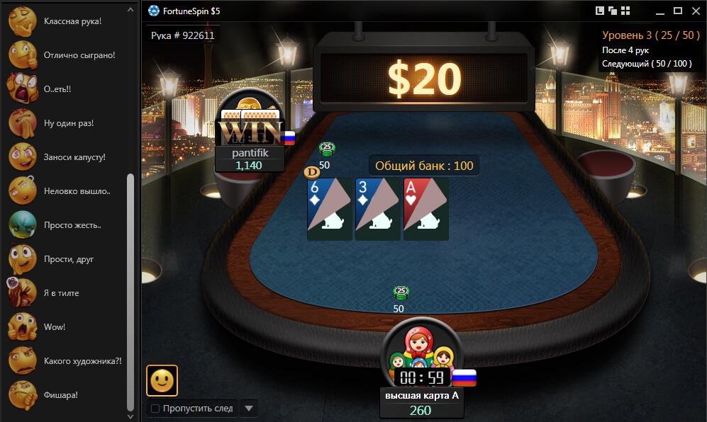 Официальные азартные игры