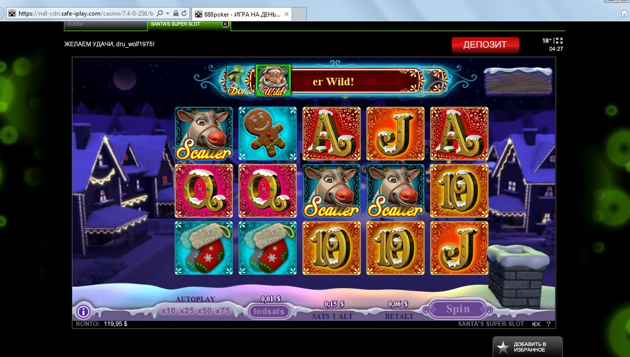 Твой выбор – 888 Casino