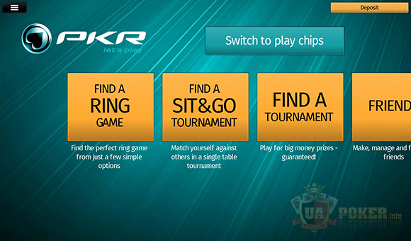 Мобильная версия покер-рума
