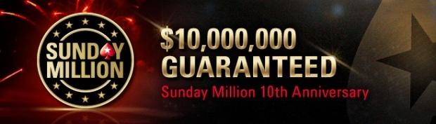 юбилейный турнир Sunday Million на Pokerstars