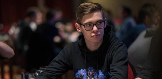 Молодые покерные звезды