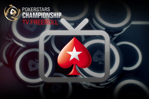 Фрироллы PokerStars TV
