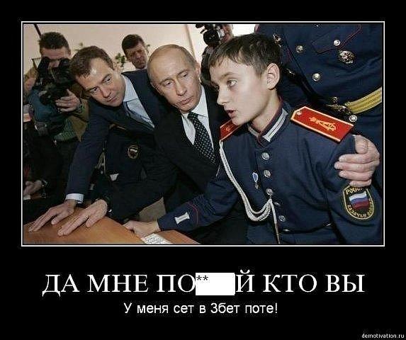 porno-russkie-babi-krichat