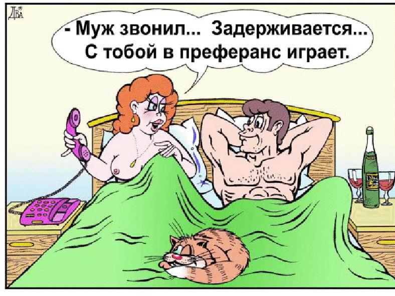 porno-shd-minet