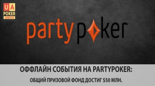 5eb0091bb4464_party-live.jpg