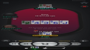 5eb02286911f0_Screenshot_2020-04-20-23-11-55-498_air.pokermatchmobile.jpg