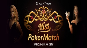 5eccdfa6eba81_pokermatch.jpg