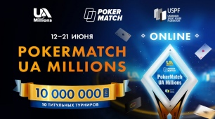 5edf48b250416_pokermatch-830.jpg