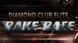 5ee9ea7b2c239_Diamond-Club-Elite-Rake-Race_1.jpg