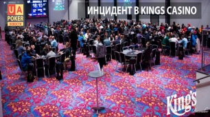 5f0c613aab60d_kings-casino.jpg