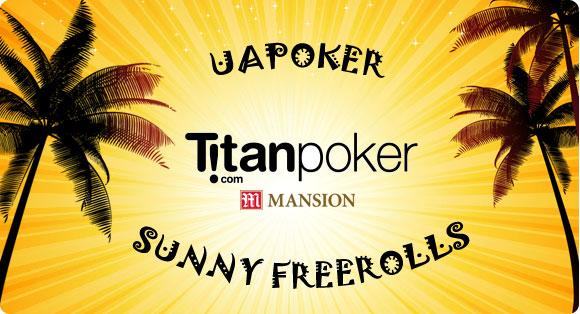 Солнечные фрироллы на Титан покер