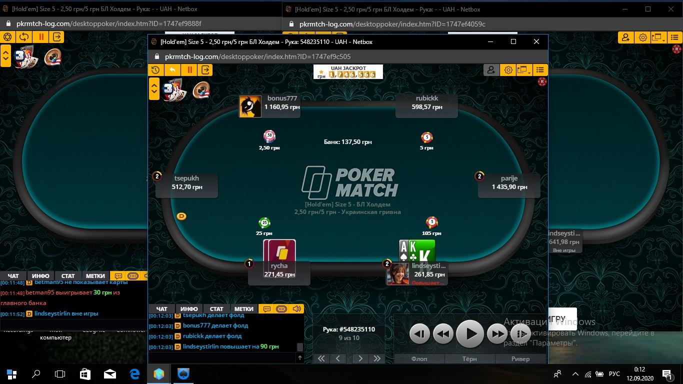 Онлайн покер подстава казино вулкан минимальная ставка