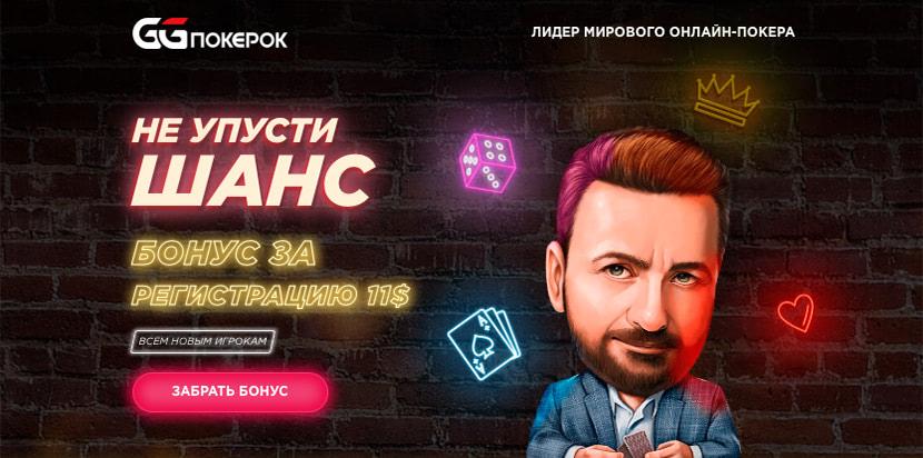 Как мы туда попали? История Онлайн казино Украина, рассказанного в твитах
