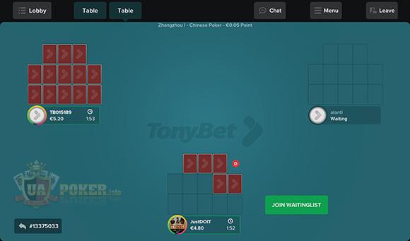 Tonybet мобильный китайский покер
